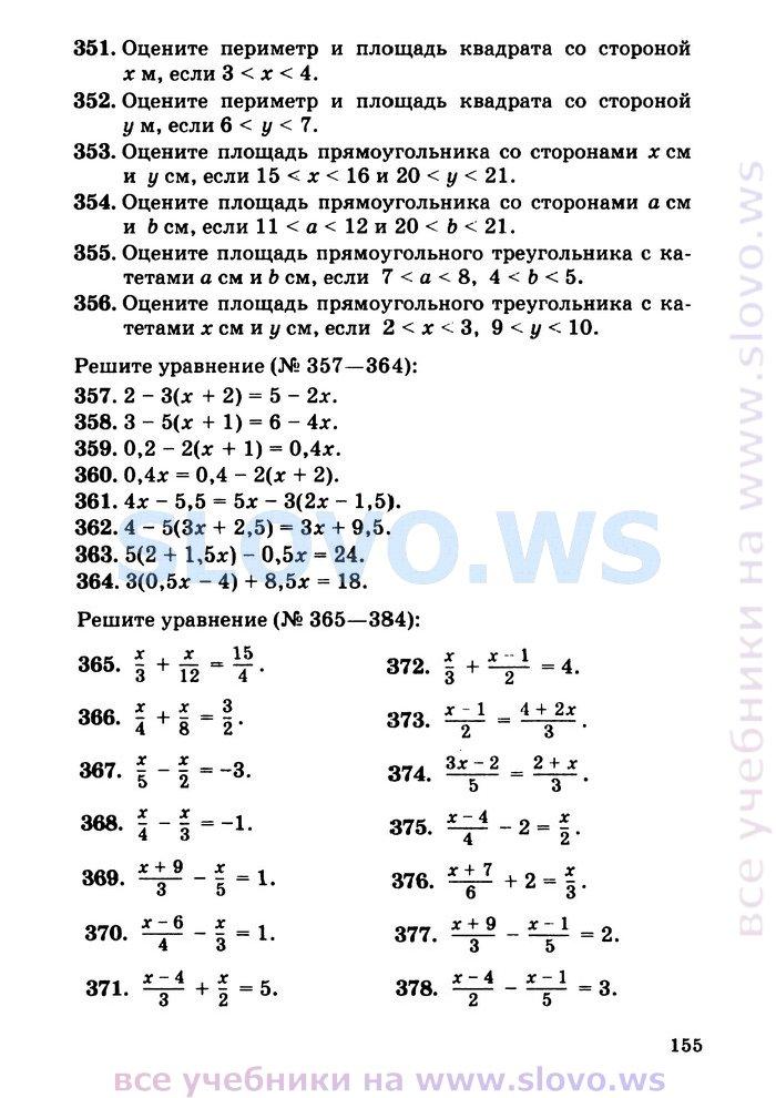 Гдз по алгебре 9 класс кузнецова