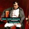 TenyaevI