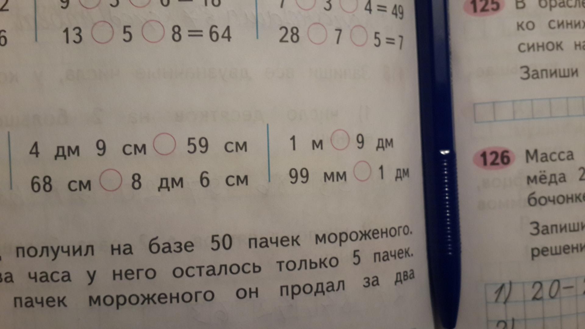 Математика 5 класс Тарасенкова Учебник by keydatch
