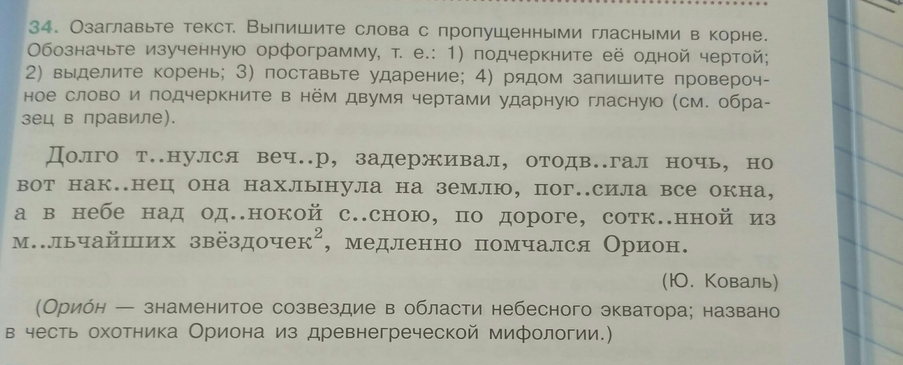 взять кредит под залог квартиры севастополь