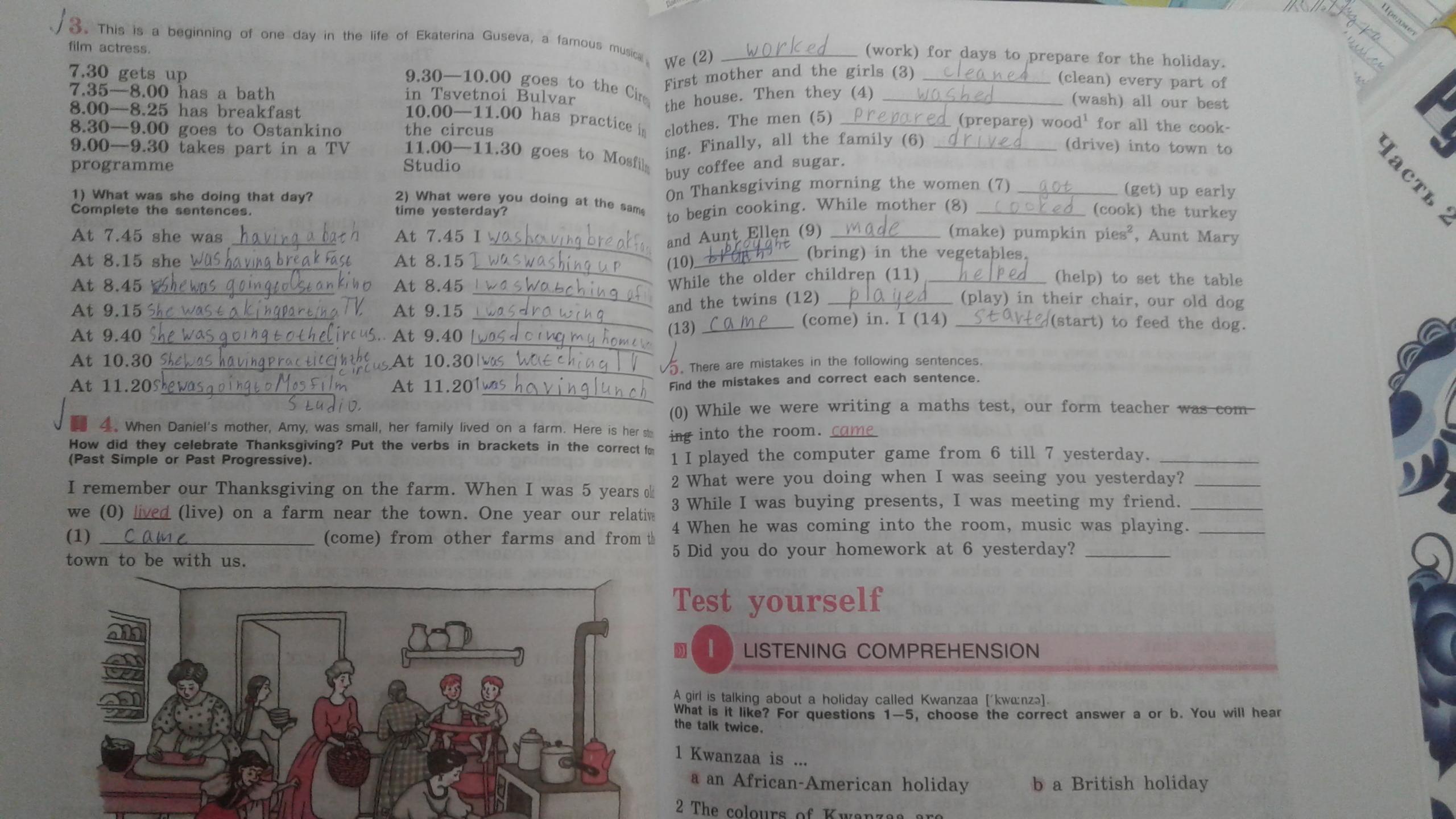 Рабочая тетрадь по английскому языку Кузовлев Лапа 5 класс номер 4 (не правильно сделала) и 5