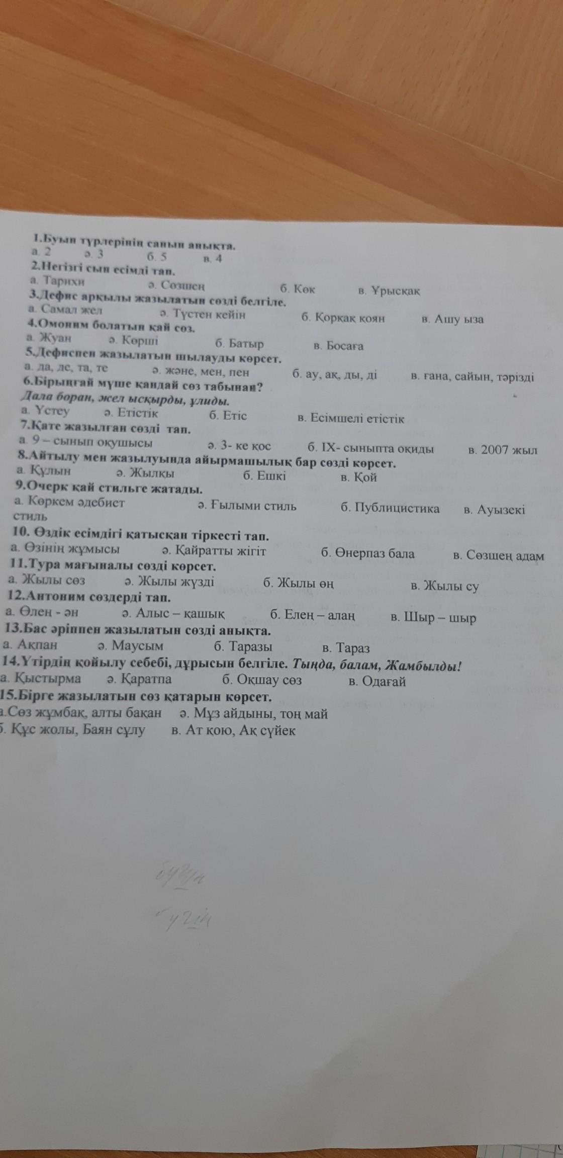 Помогите срочно)))))))