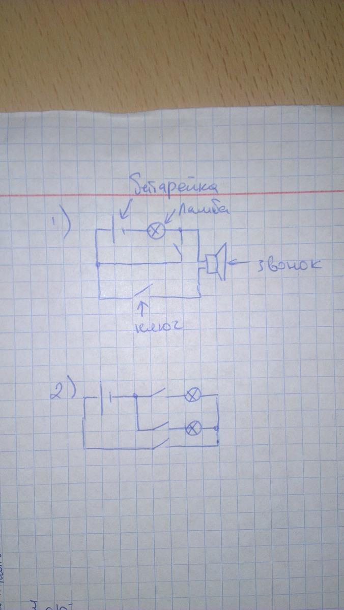 Батареи схема соединения и