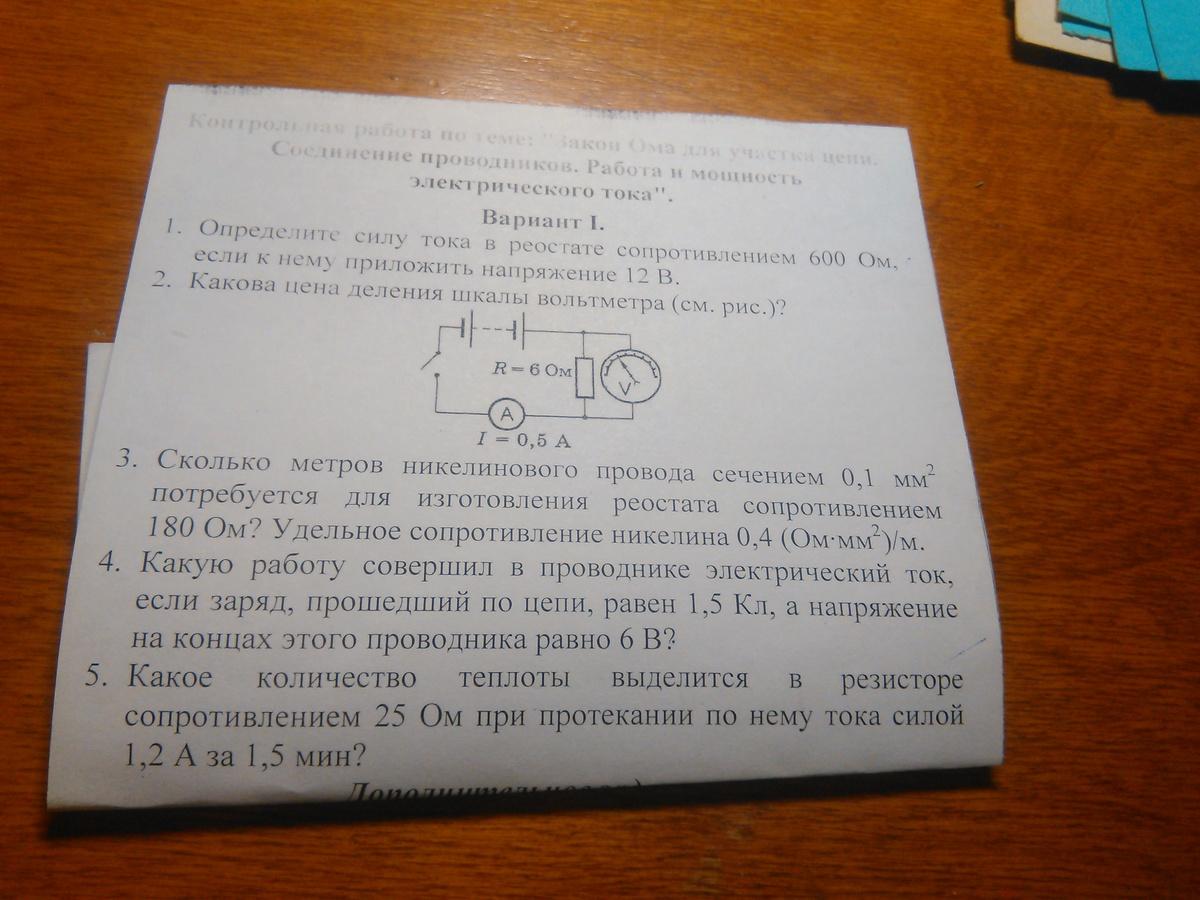 Не получается решить задачу по физике решения задач по физике кпд