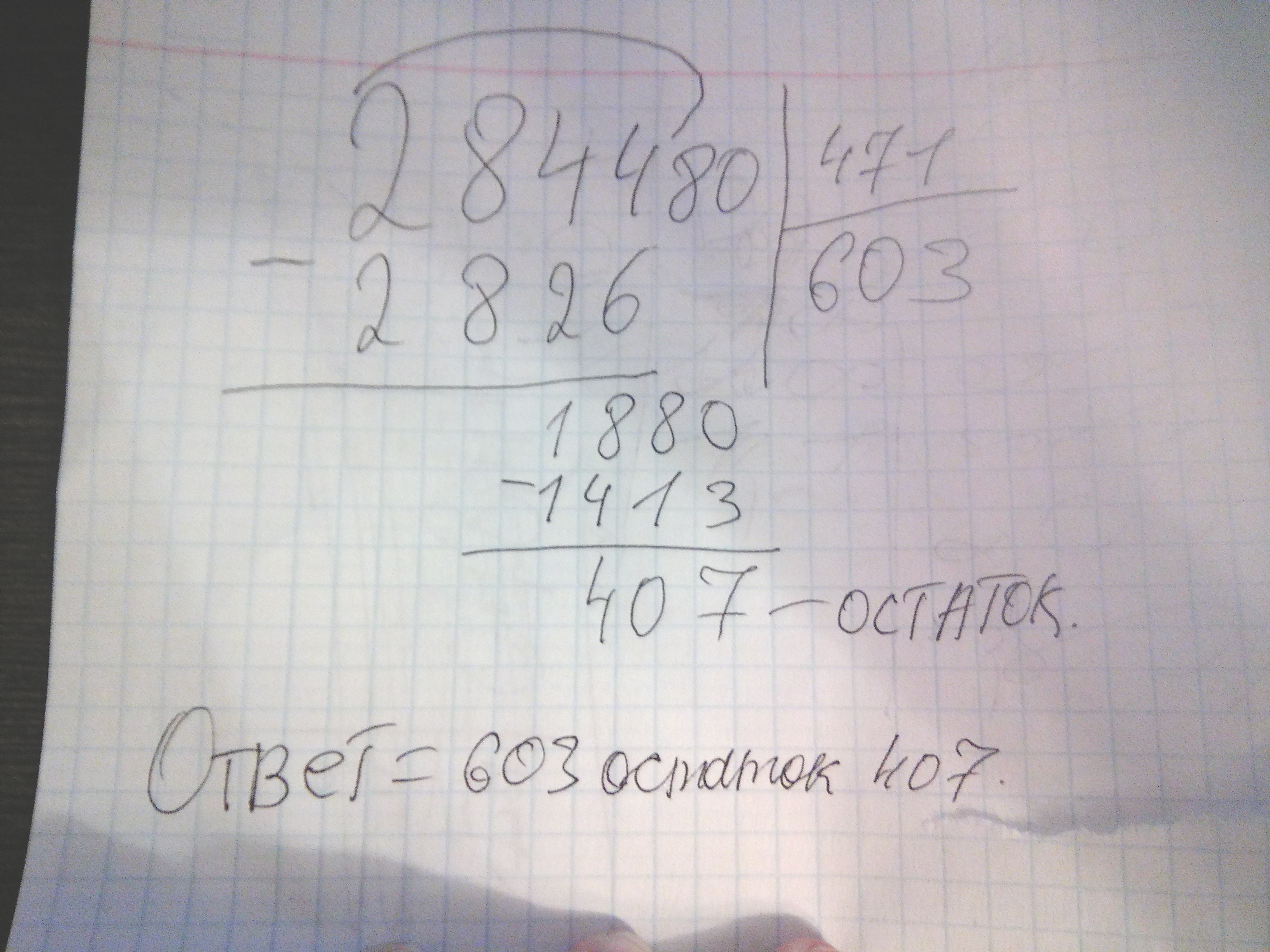 Схема для измерения звука 97