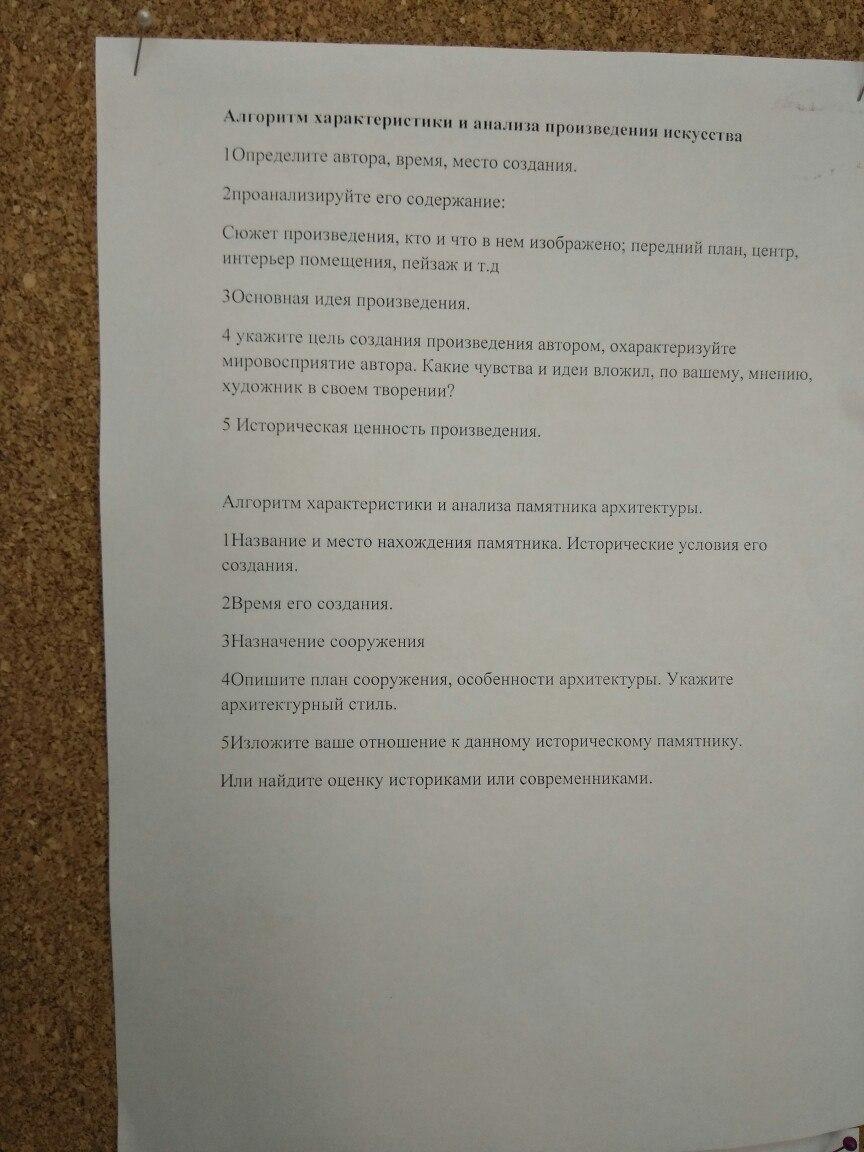 Большой театр в Москве Реферат по типу этого Или об другой  Попроси