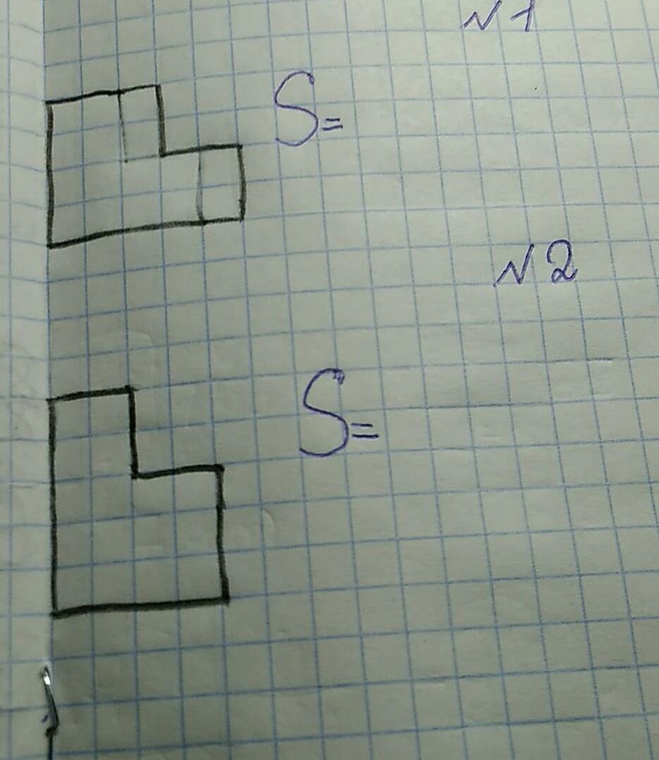 Помогите пожалуйста разобраться с этой задачей. Площадь фигуры номер 1,2