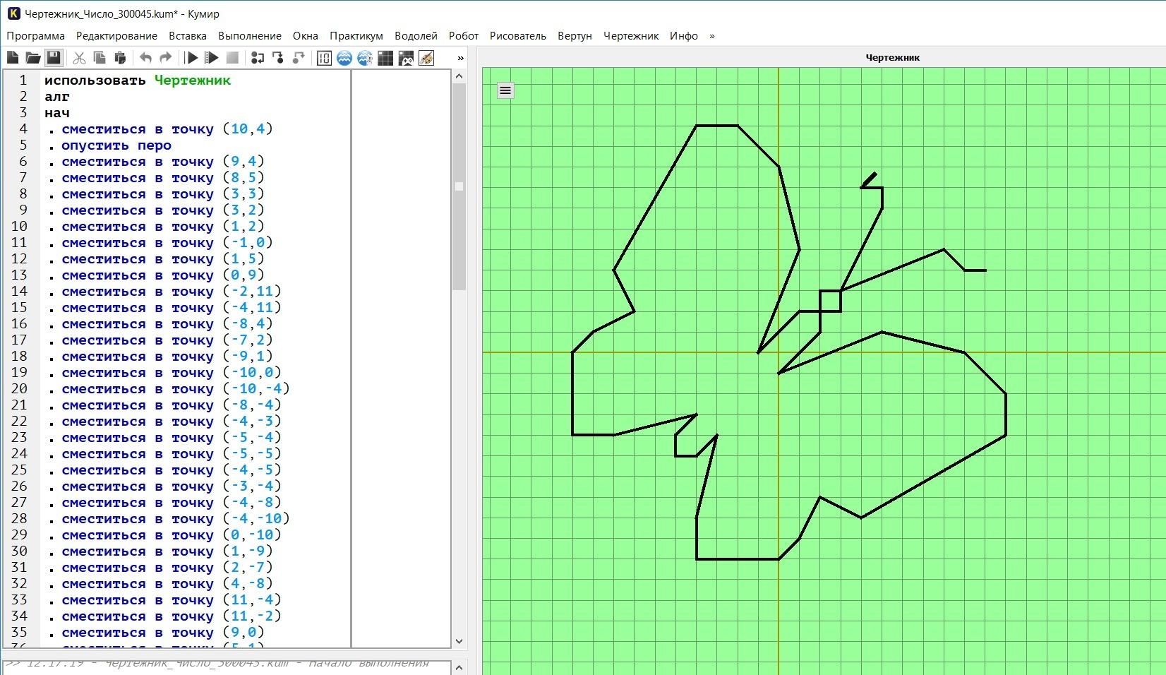 картинки для чертежника кумир с координатами благодати