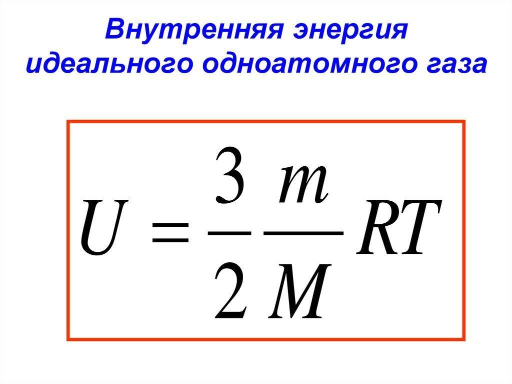 Какая формула t fix price алматы