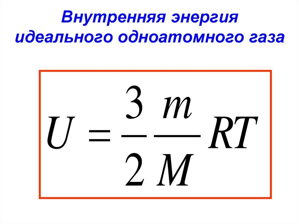 Какая формула t водонагревателем cosmo
