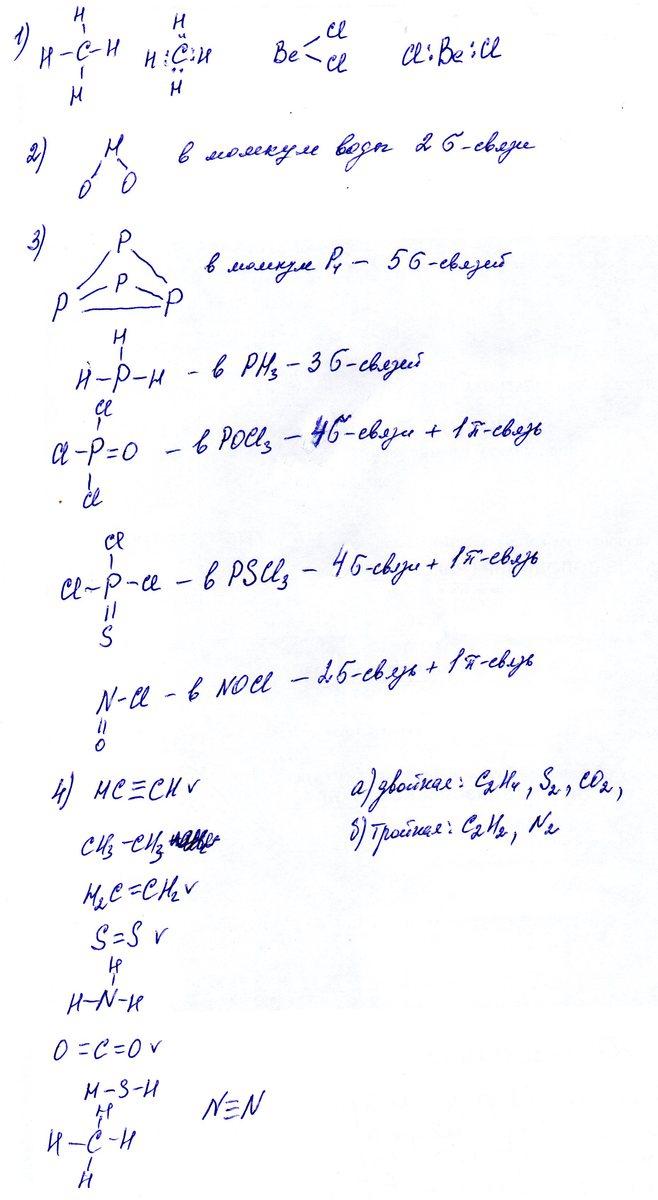 электроннографическая схема берия