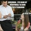 TE001LO