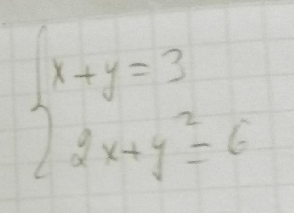 Система уравнений, 9 класс.