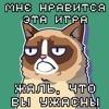 Няшка3008