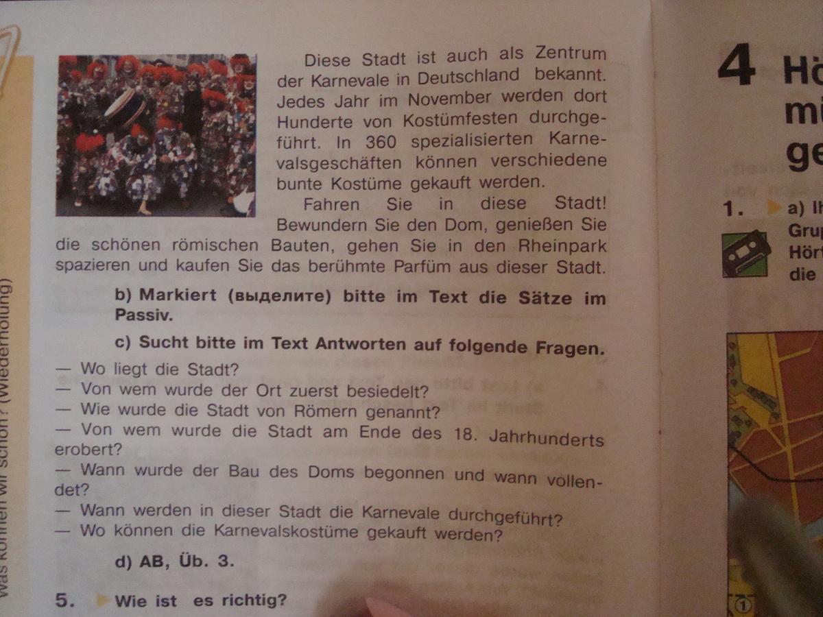 немецкий текст и перевод сэрца
