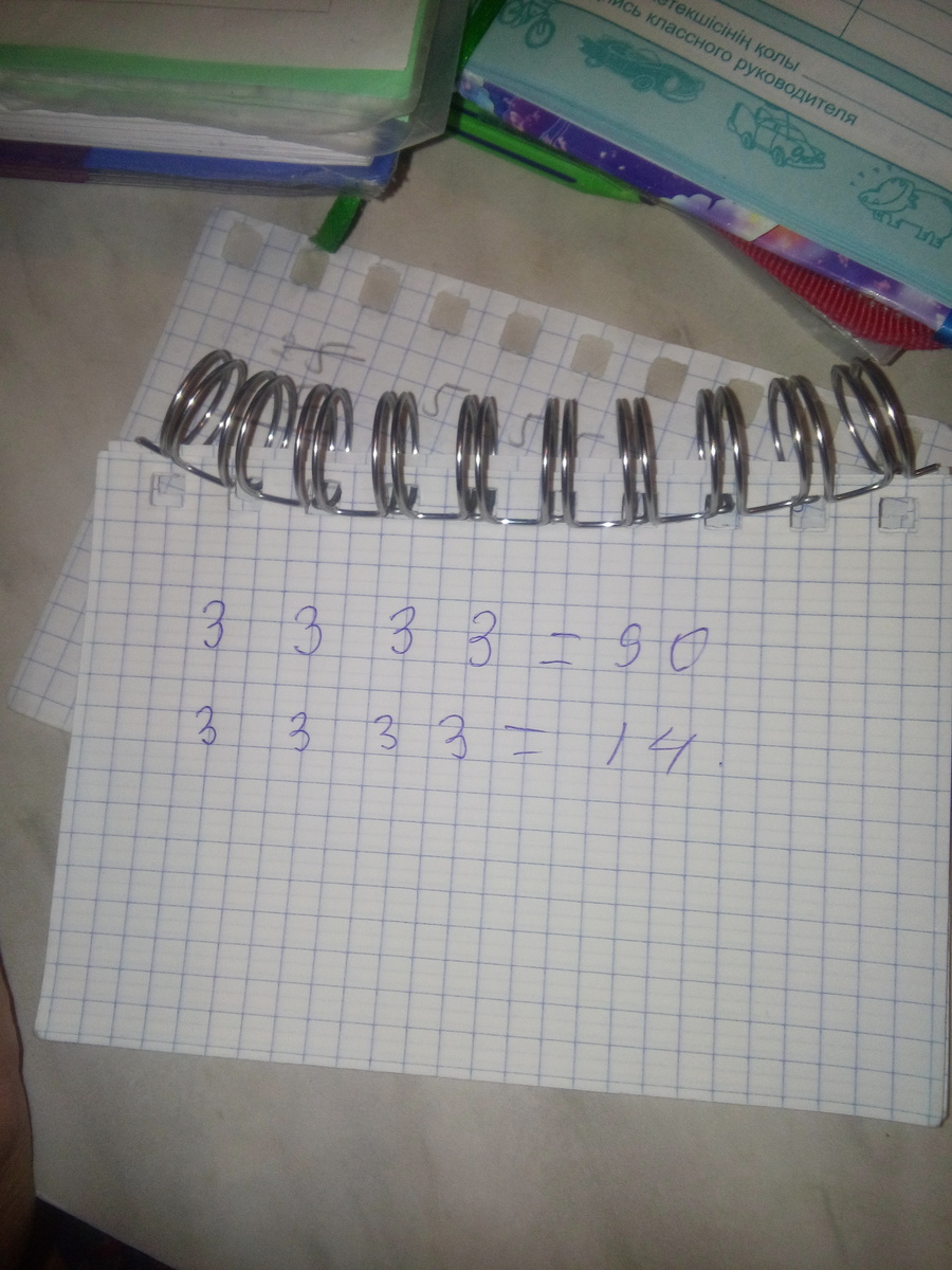 Изображение к вопросу Решите кто нибудь пожалуйста математика 4 класс