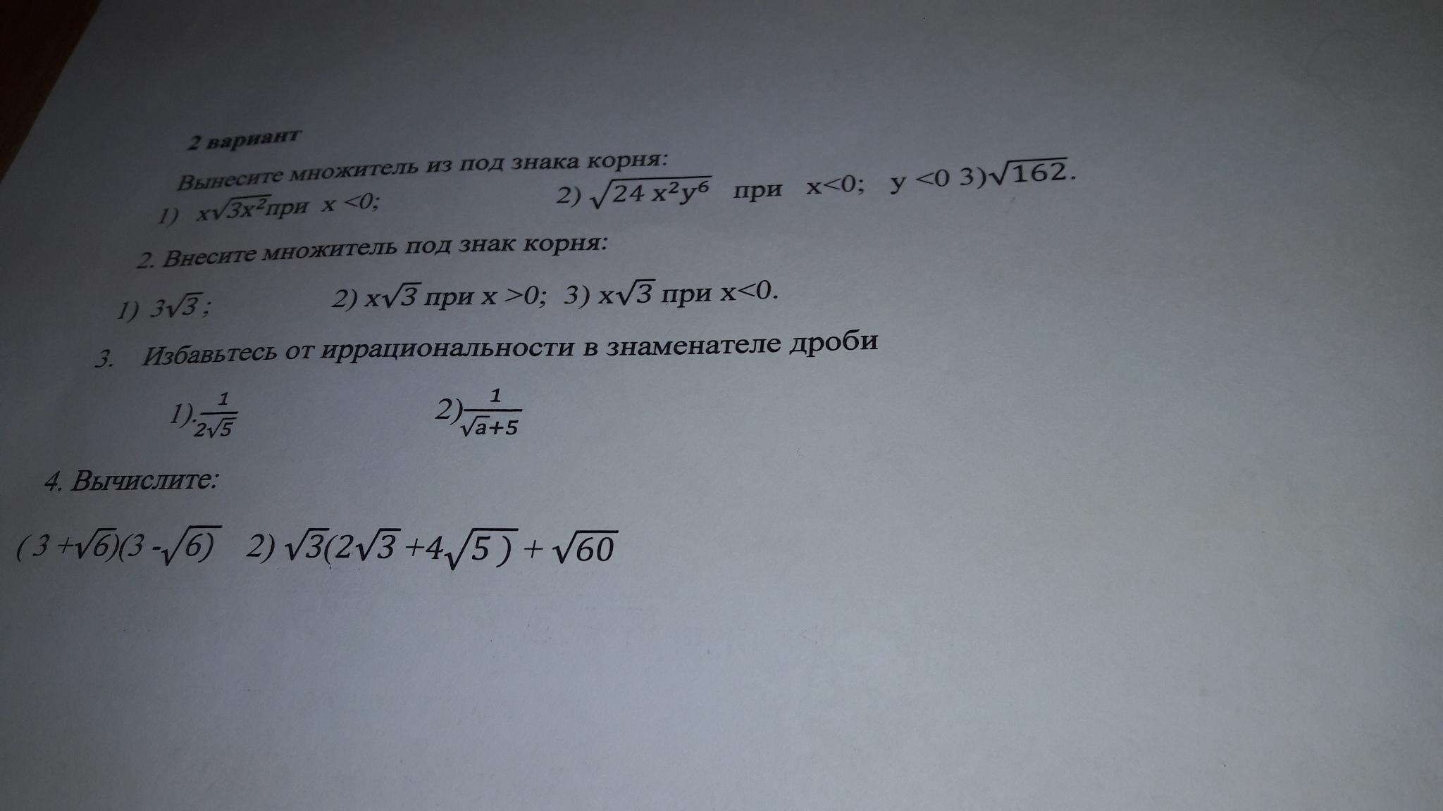 Помогите решит задачу по математике 8 класс решение задач по закону госсена