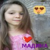 Madonna2003