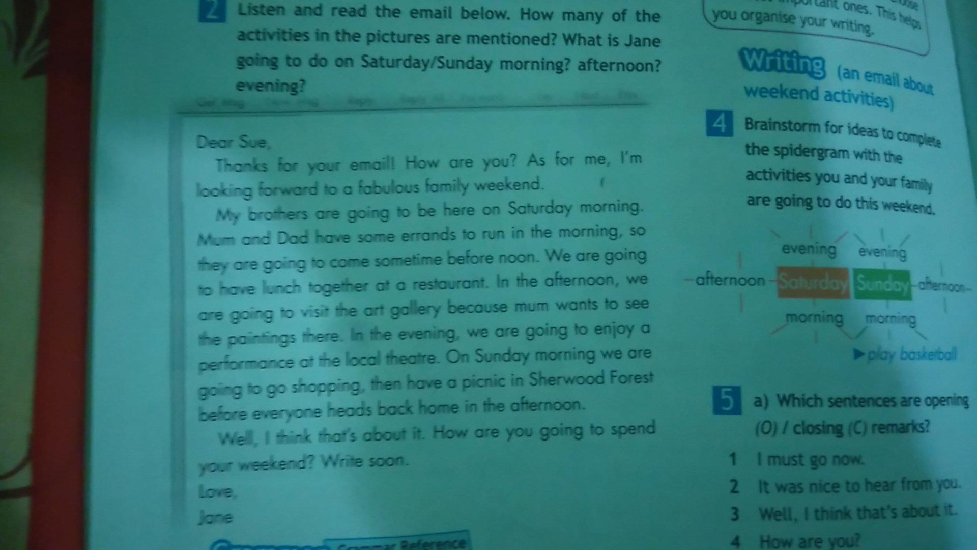 пример текста на английском