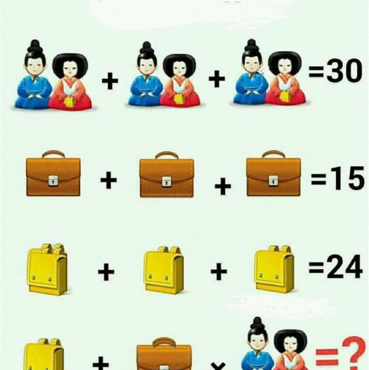 Помогите решить сколько будет