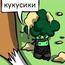 PatrickVitosha