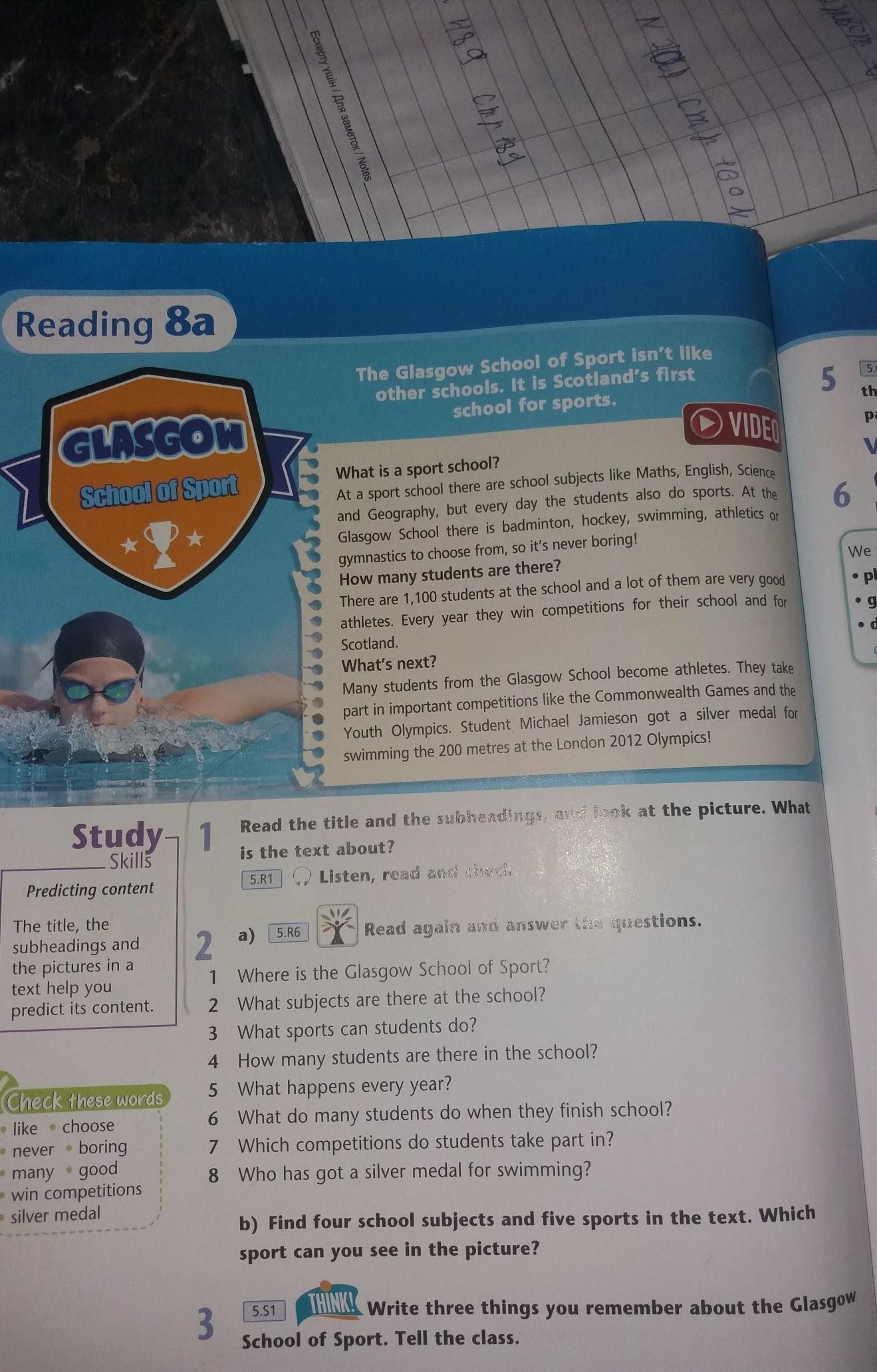 Помогите сделать по английскому номер 2 на текстом