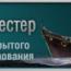 Niki110K