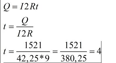 Как найти время в законе джоуля-ленца q i2rt где q количество