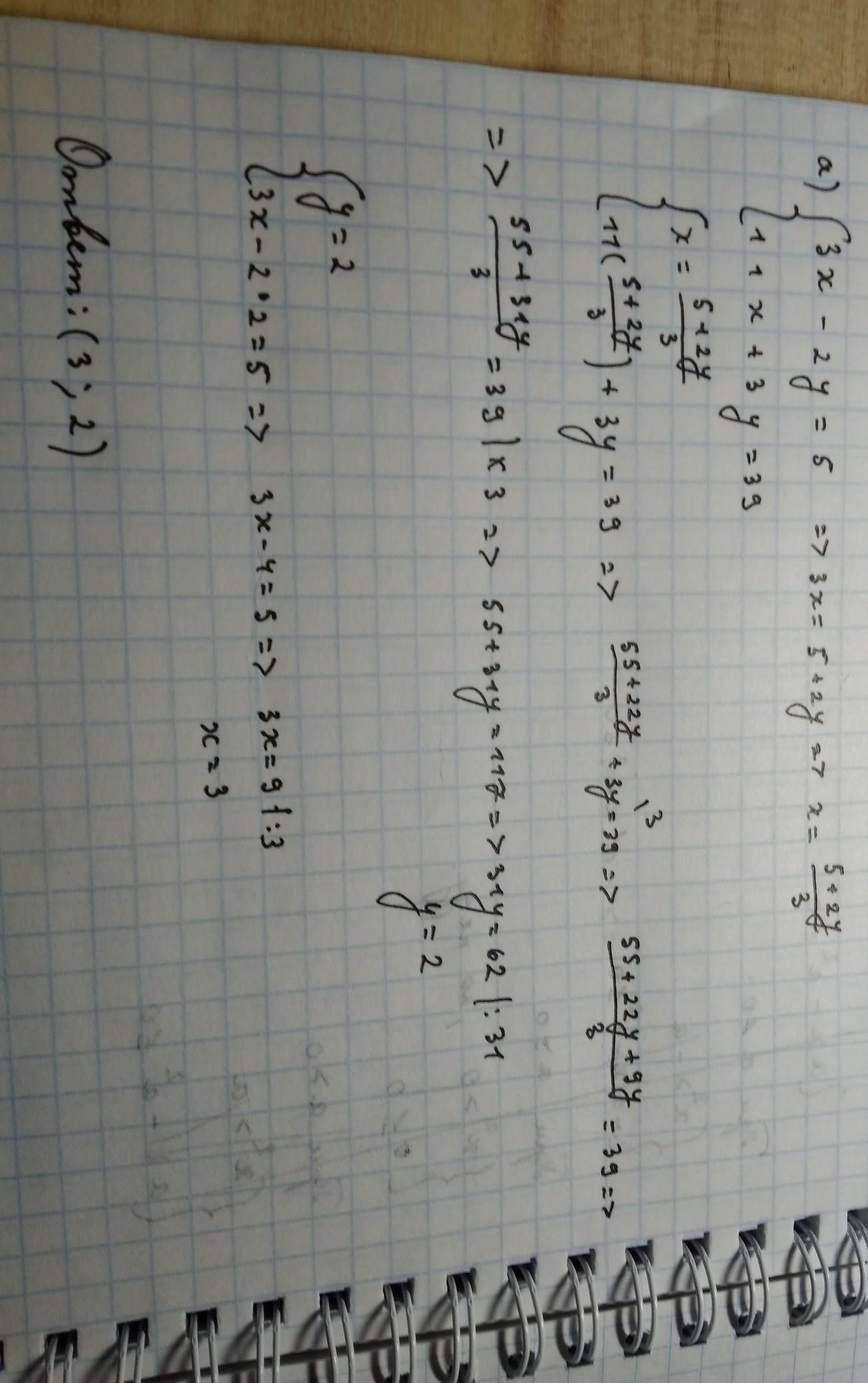 7 класс, алгебра. Помогите пожалуйста решить