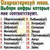 strukov118