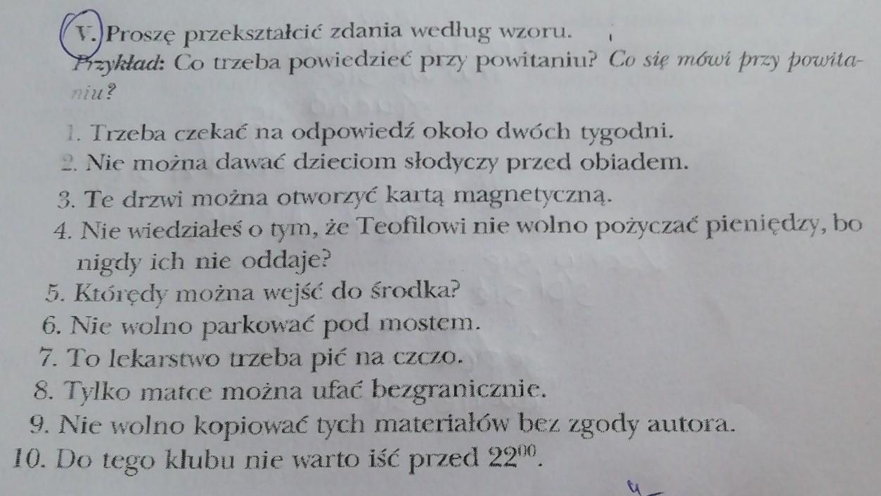 Люди, помогите !!!!!! Польский 