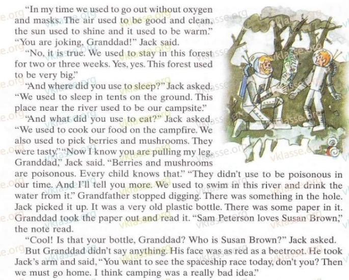 Перевод текста the bottle из учебника 7 класса