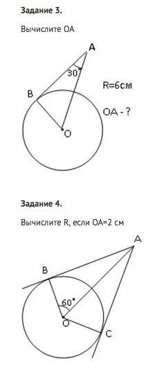 Геометрия умоляю плииз Загрузить png