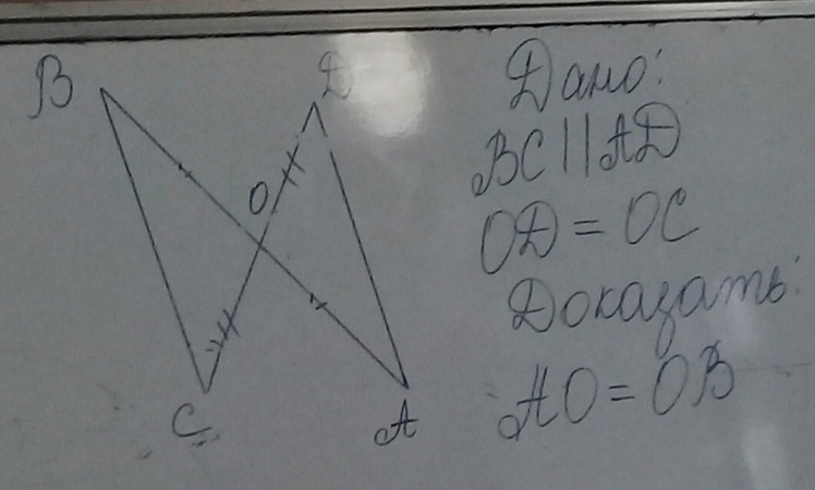 Решите задачу по геометрии за 7 класс решение задач с теодолитом