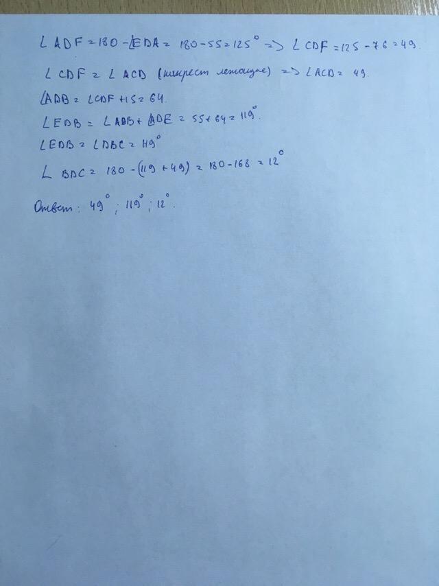 На рисунке угол СDF меньше угла АDF на 76 градусов