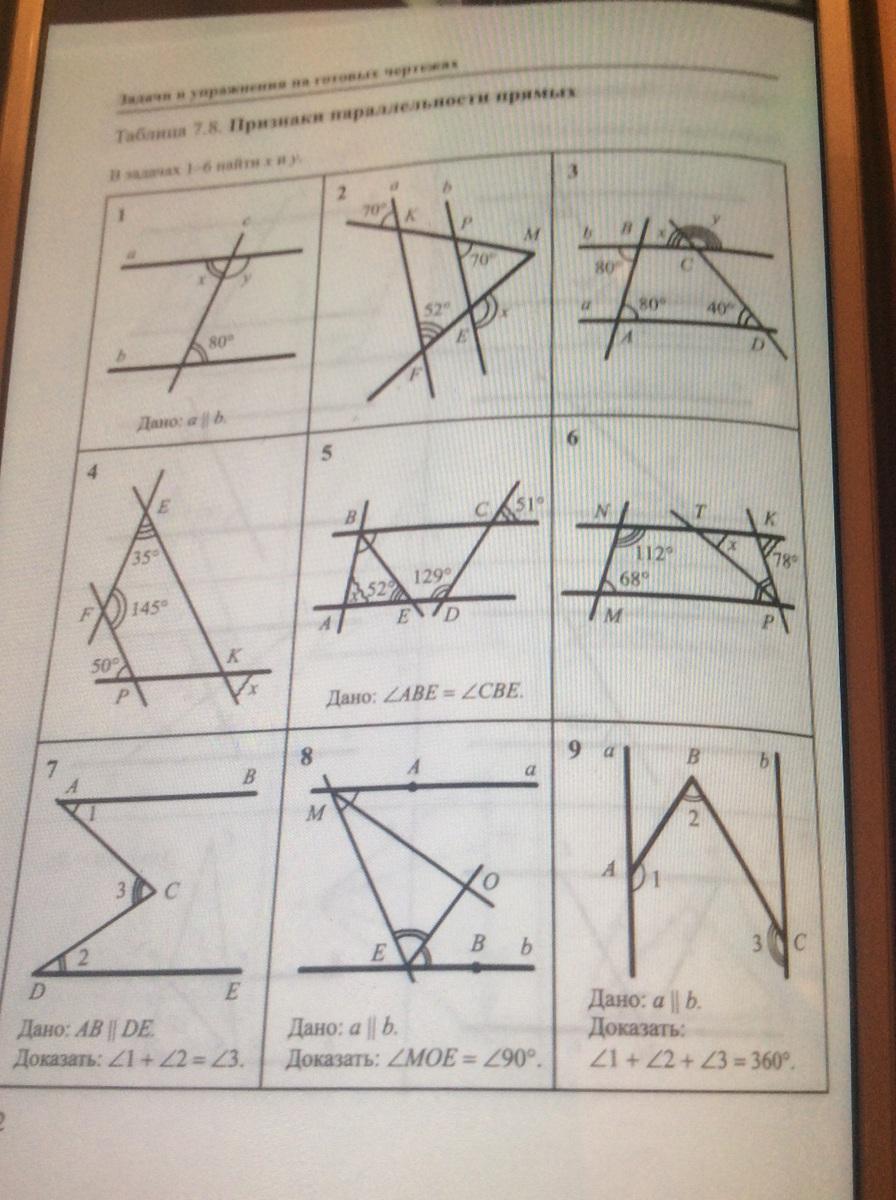 Изображение к вопросу Ребятааа помогите !!!! Сделайте 2,4,6 номера!!! Срочно!!! Дай много баллов!!!!