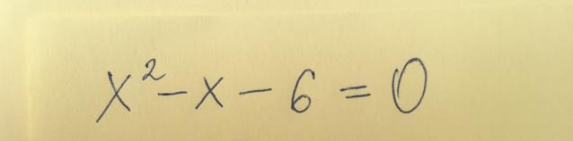 Решите уравнение Ответ запишите в виде решения.