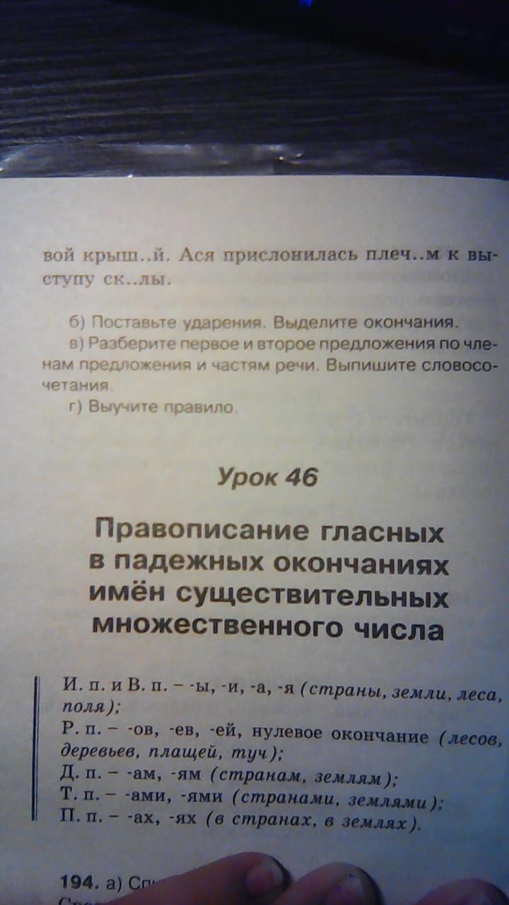 бохмчний аналз кров 228 о бланк