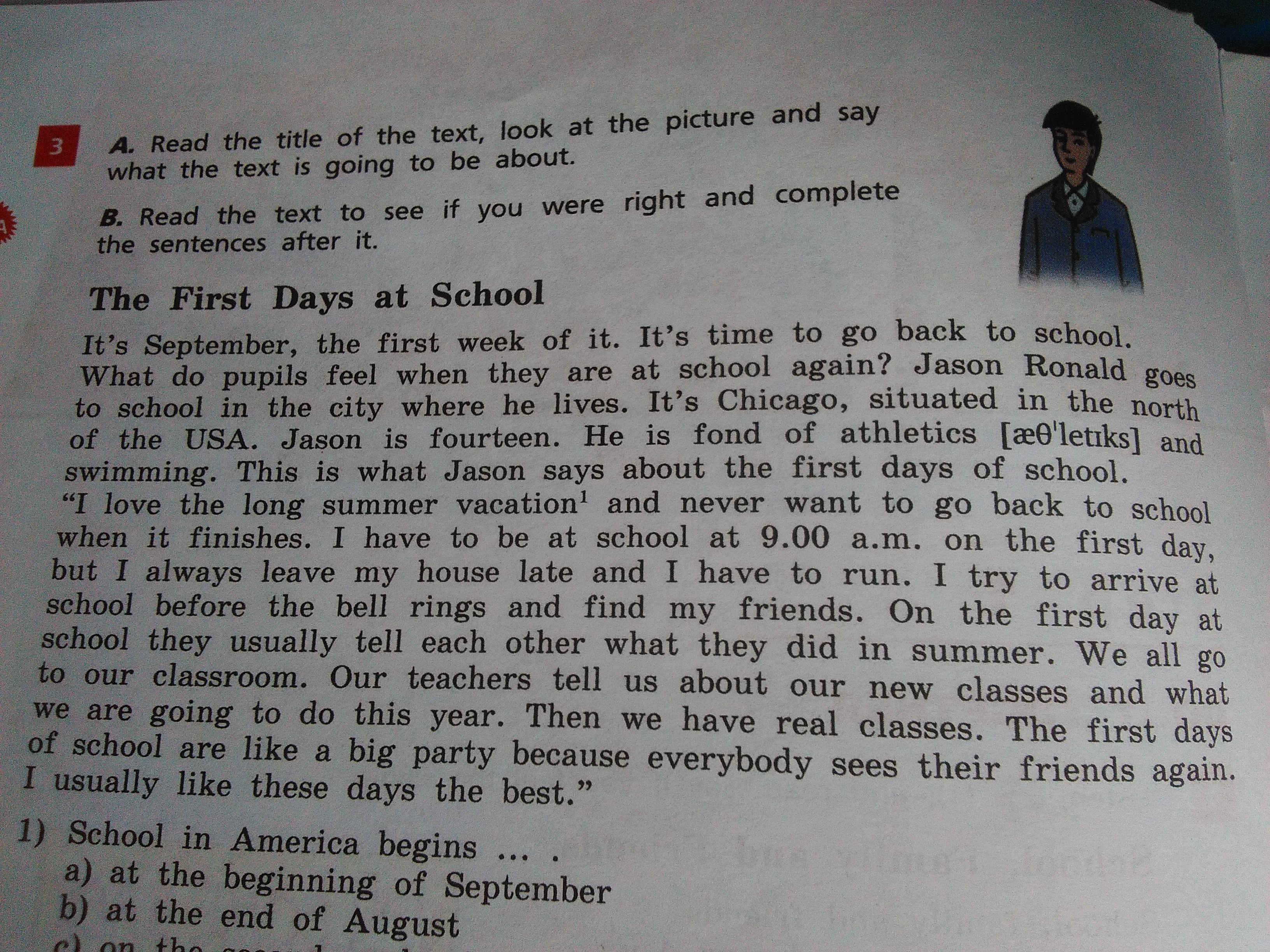 an essay on my days in school