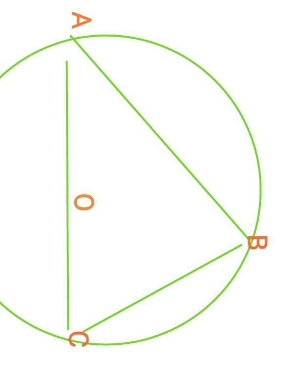 Точка О - середина отрезков АО и ОС. угол А = 30°.