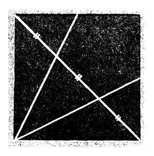 Докажите теорему. Из вершины квадрата, не лежащей