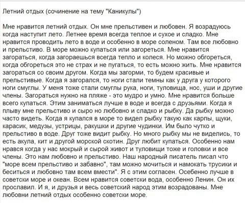 Calam0e9o 6 класс русский язык львова ч2 2009