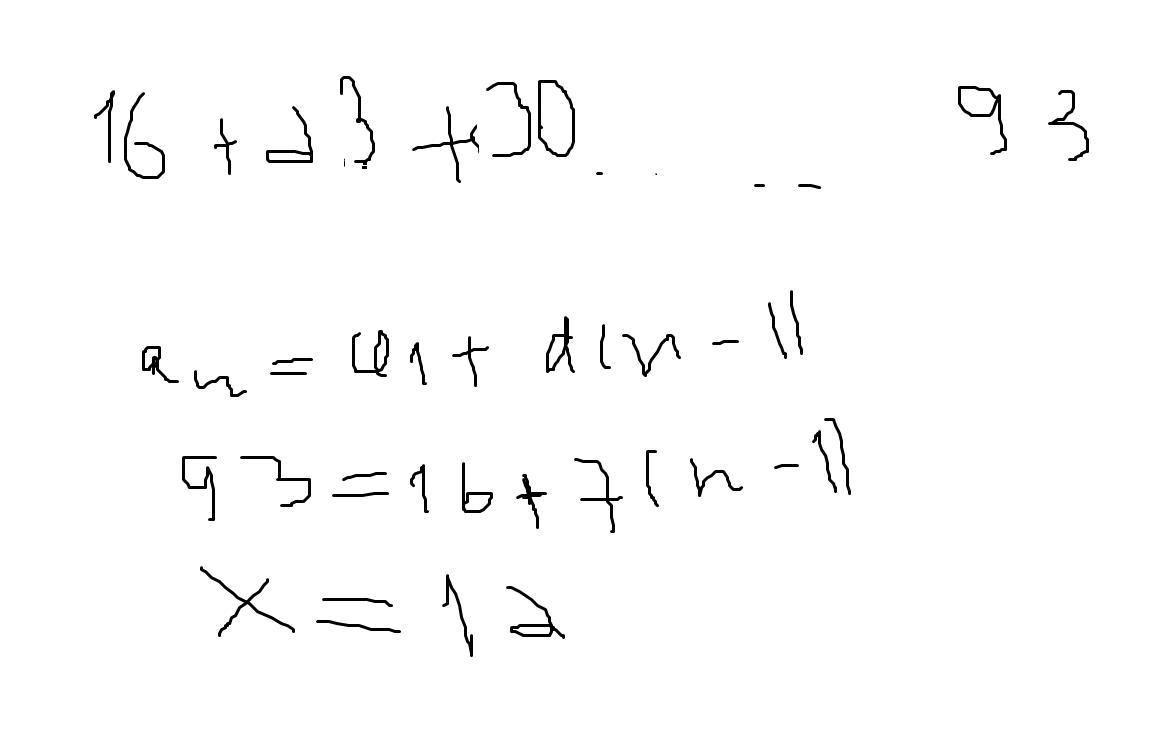 Найти количество всех двузначных чисел, которые