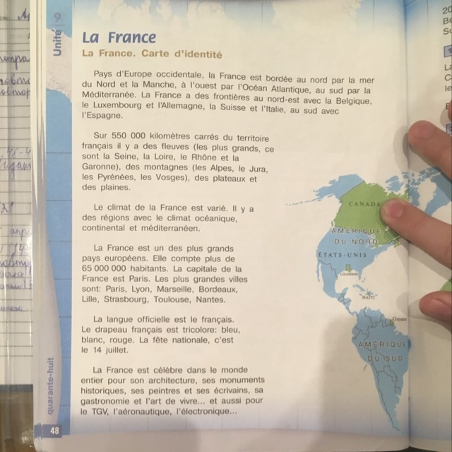 гдз французский 6 класс чумак