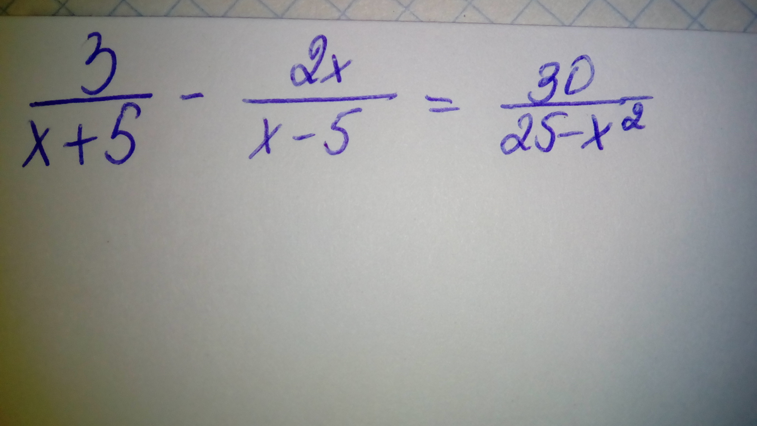 Помогите решить уравнение с ОДЗ: через дискриминант