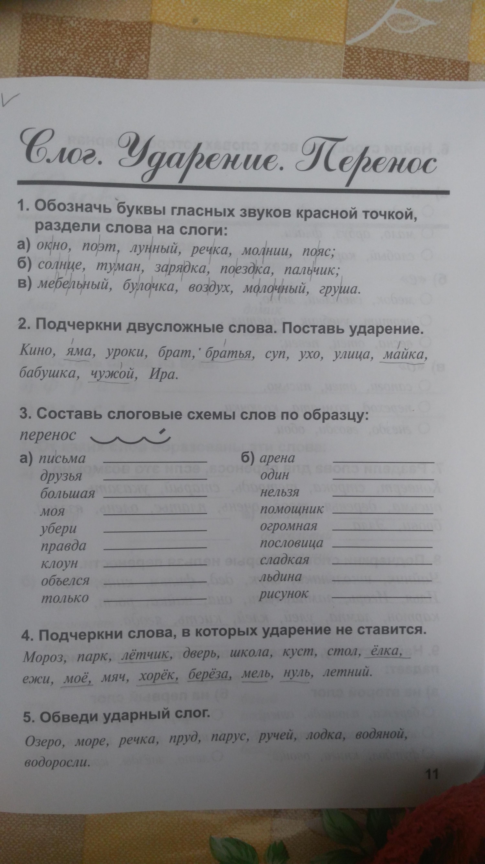 Русский с индусом – братья навек! Что говорит буквица на этот счёт.