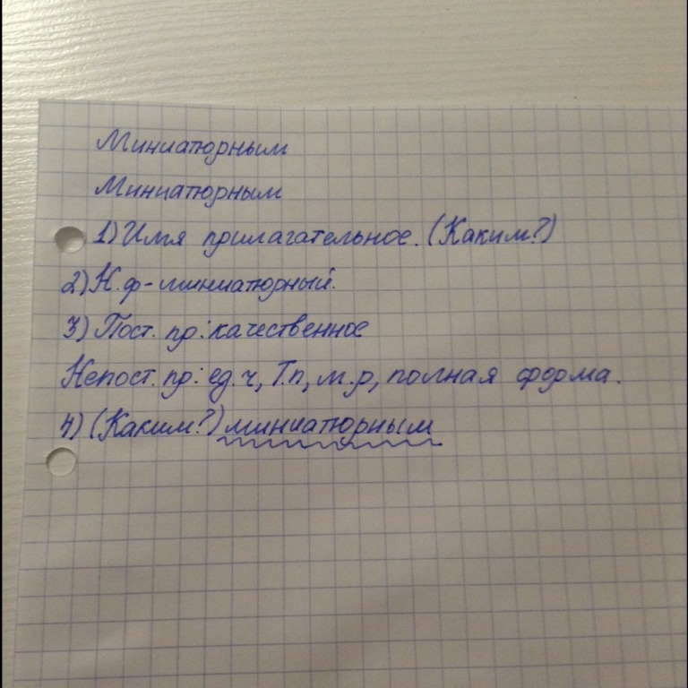 бипек авто петропавловск казахстан кредит