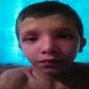 Кирилл1234567890ffcv