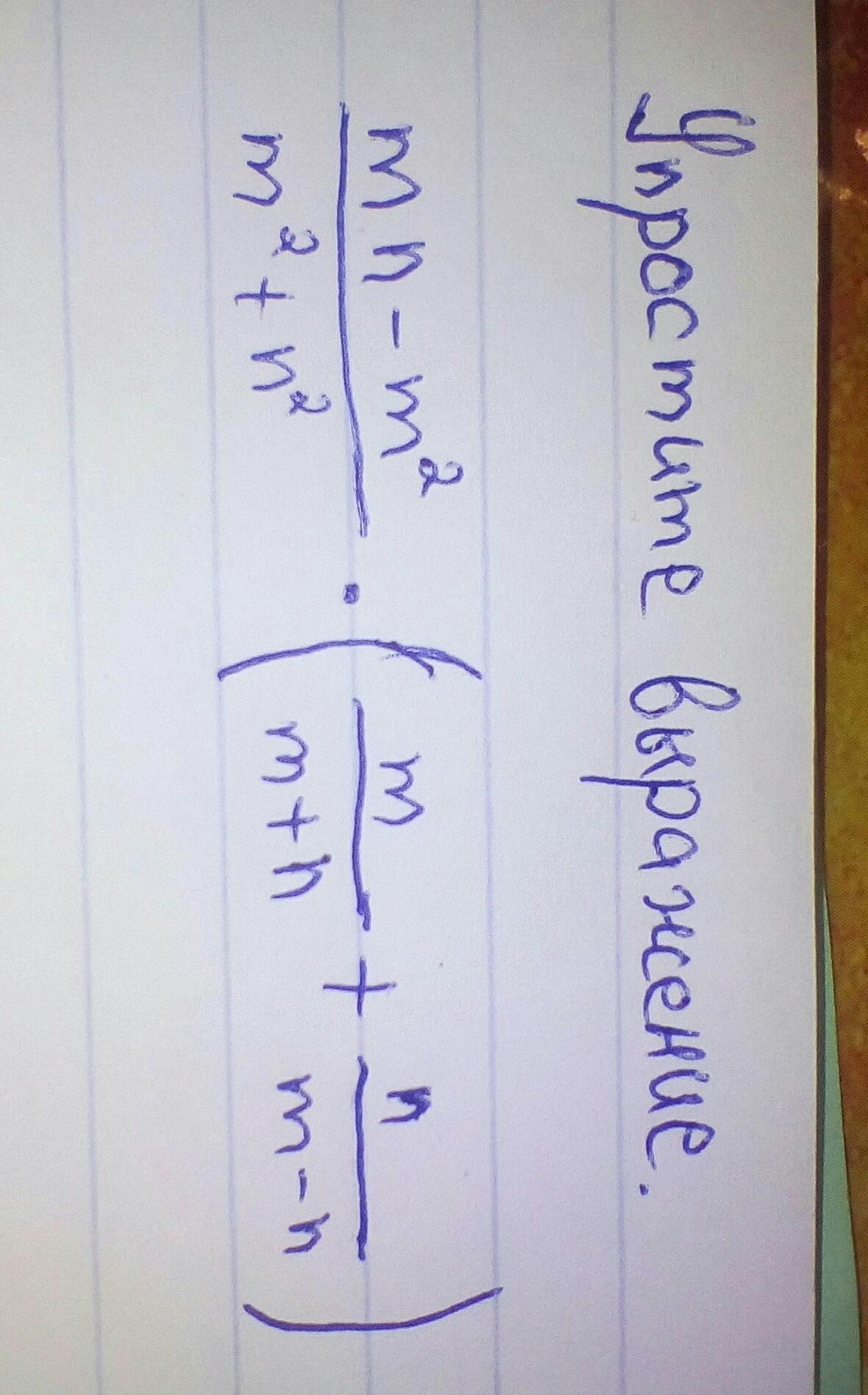 Помогите пожалуйстасрочно нужно!алгебра 9 класс