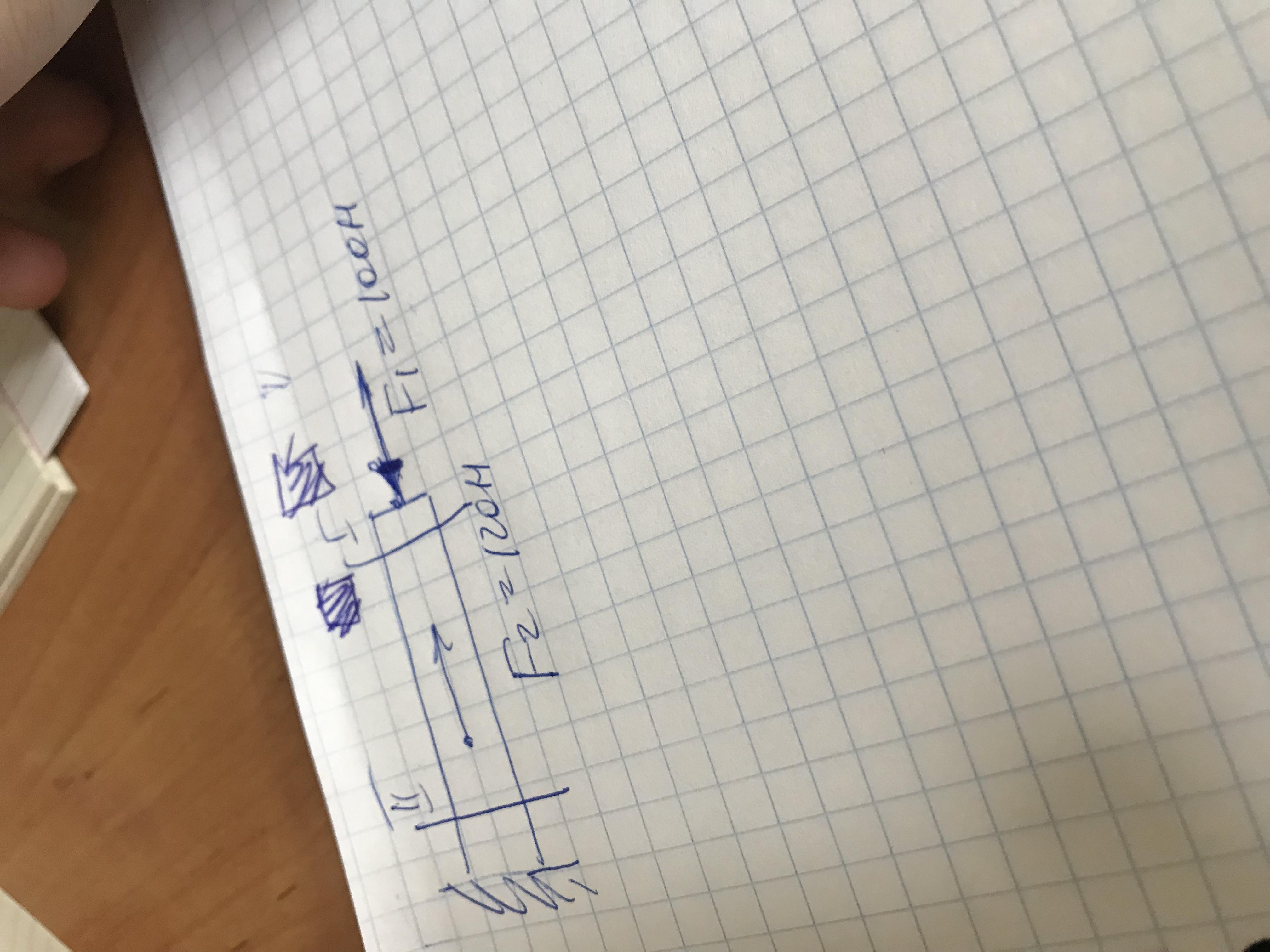 Рассчитать напряжение на 1 и 2 срезе